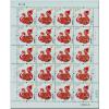 供应2013癸巳年蛇年生肖版票,小龙年大版票
