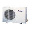 供应格力智能多联中央空调GMV-J50W2/D