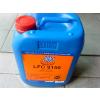 供应LFC9150高温空压机油