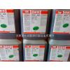 供应高宝印刷机专用链条油OKS340