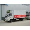 供应东风5吨冷藏车4米2箱体低温贮藏车冷藏车价格