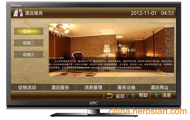 供应酒店电视,智能电视