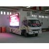 供应平顶山LED广告车全国租赁销售郑州绿地LED广告车厂家直销广告传媒展会专用车辆