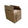 供应瓦楞纸箱 通用纸箱包装