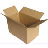 供应五层瓦楞纸箱包装 通用纸箱包装 水印纸箱
