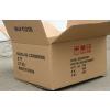 供应外贸通用纸箱包装 瓦楞纸箱