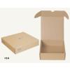 供应牛皮纸盒 瓦楞纸盒包装 胶印彩盒