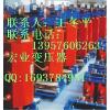 供应SCB10-1600/10-0.4全铜节能变压器