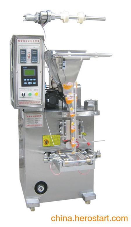 供应粉末包装机,定量包装机,药品包装机,包装机械