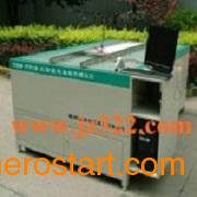 供应TRM-PD1B太阳能电池组件测试仪