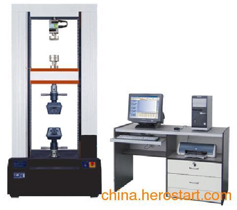 供应PT-1126电脑式万能材料试验机