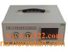 供应TRM-PZ型太阳集热管真空品质测试仪