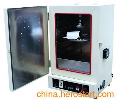 供应PT-2030 耐黄变试验机