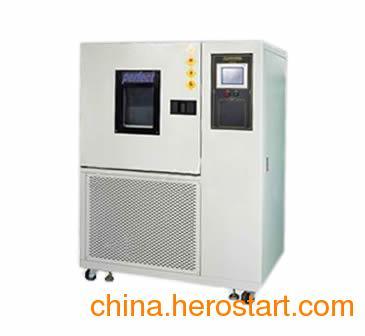 供应PT-2091 可程序恒温恒湿试验机