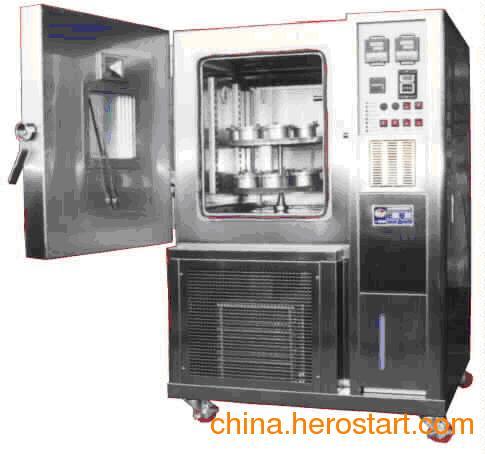 供应PT-2095 透湿度试验机