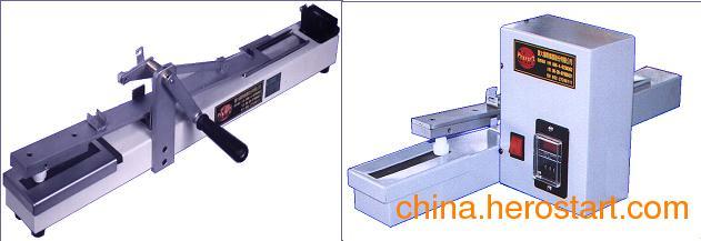 供应PT- 3060/3061干湿摩擦试验机