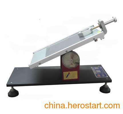 供应PT-6030 胶带初粘性试验机