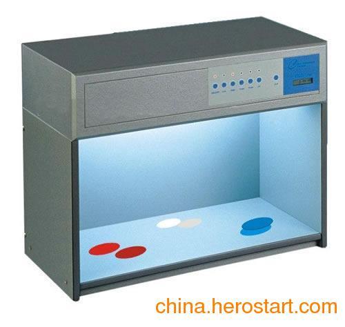 供应PT-6501 标准多光源对色箱