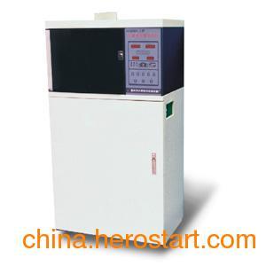 供应PT-7001A 日晒色牢度试验机