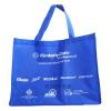 供应 上海环保袋厂订购无纺布袋购物袋手提袋礼品袋
