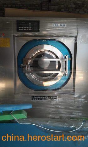 供应朔州8-9成新二手洗涤厂洗涤设备价格哪有卖