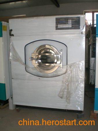 供应朔州买二手洗涤机械价格质量怎么挑能让人放心