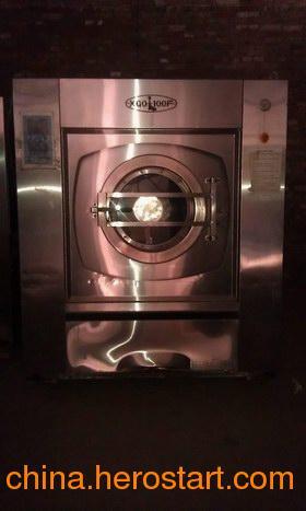 供应朔州二手航星50公斤全自动水洗机烘干机转让