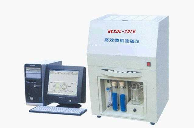 微库仑测硫仪 24样测硫仪 微机测硫仪 高效测硫仪