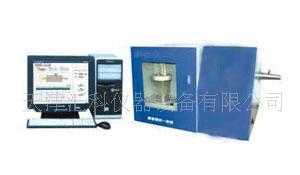 供应一体化微机测硫仪