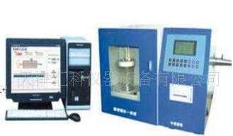 供应一体化微机汉字测硫仪
