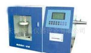 供应一体化汉字测硫仪(液晶汉字)