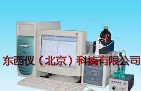 常规分析仪器工作站/电位自动滴定仪