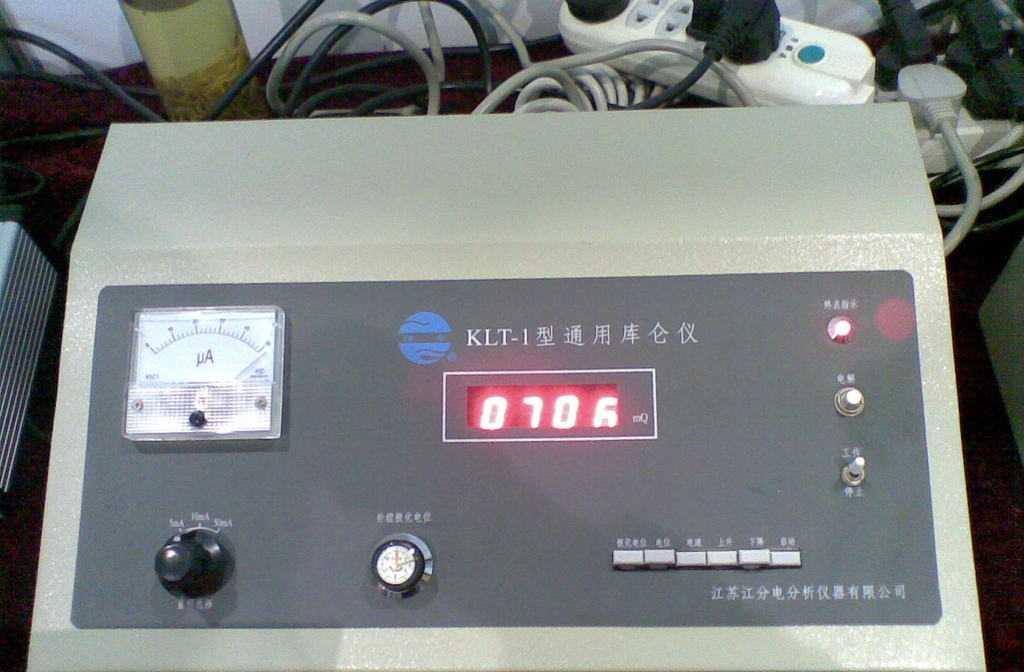 供应江苏江分KLT-1  通用库仑仪KLT-1