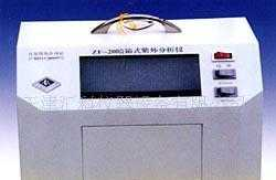 供应ZF-20C型暗箱式紫外分析仪