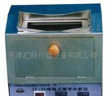 供应ZF-20D型暗箱紫外分析仪