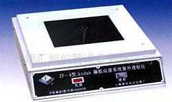 供应ZF-4型KODAK凝胶成像系统