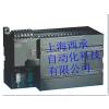 供应西门子CPU224XPCN