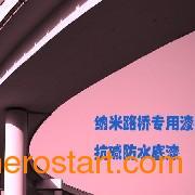 环保路桥漆 防霉防水路桥专用涂料 耐候耐雨淋路桥漆批发feflaewafe