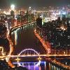 春节广东旅游景点线路,韶关丹霞山、南华寺春节旅游特价线路攻略feflaewafe