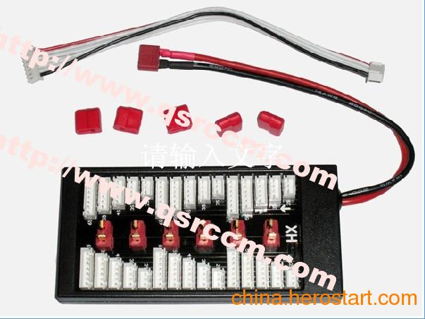 供应模型电池充电板,大电流转接板,航模配件,HP3+T插,3线充电板