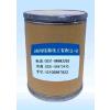 供应三氟乙酰赖氨酸