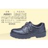 供应北京安全鞋