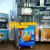 供应彩边冰淇淋机、花样冰淇淋机、冰糕冰淇淋机。