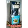 供应冰淇淋机直销★冰激凌机价格★冰淇淋机质量★冰淇淋机售后
