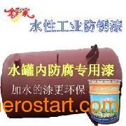 供应热凉水罐内防腐漆 绿色环保漆 放心漆 销量第一 大量批发