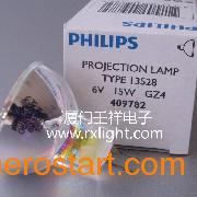 飞利浦 Philips 紫外线杀菌灯 TUV15W