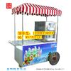 供应专业做冰淇淋机、冰激凌机的厂家