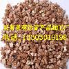 供应膨胀蛭石用途    膨胀蛭石规格
