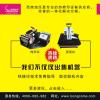 供应昆明烤杯机电脑制作过程 烤杯机多少钱一套 工艺礼品杯加工设备