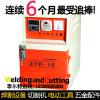 供应焊条烘干箱